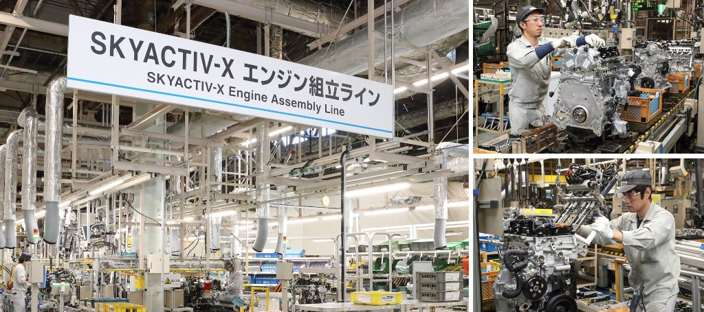Usine de production Mazda Skyactiv-X Ujina Hiroshima